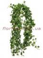 Искусственная лиана Плющ зеленая 170 см набор 3 шт.