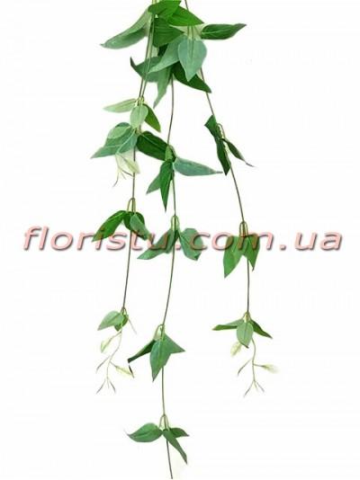 Ветка ампельная искусственная Зеленая 60 см