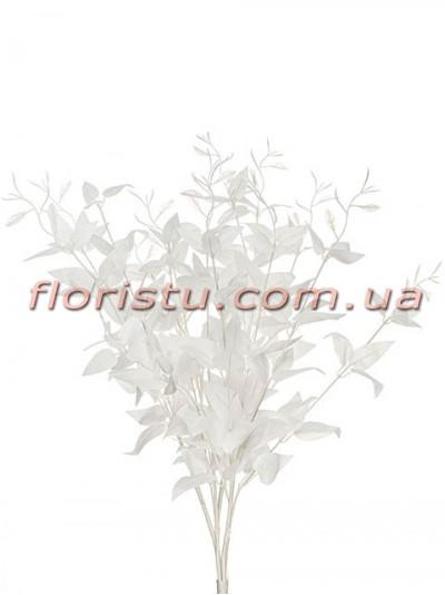 Ветка искусственная с белыми листьями для декора 50 см