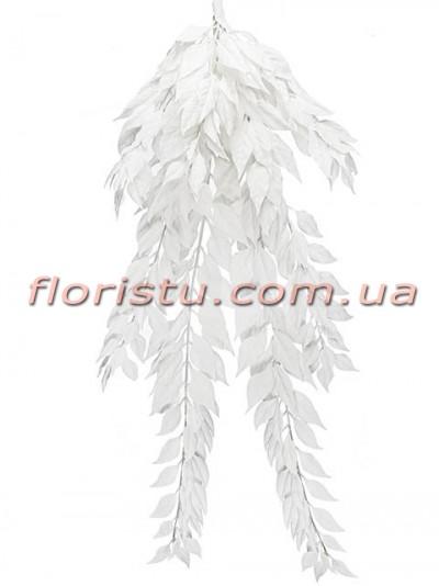 Рускус искусственный премиум класса Белый 120 см