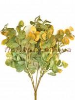 Щитолистник искусственный Желто-зеленый 5 веток 33 см