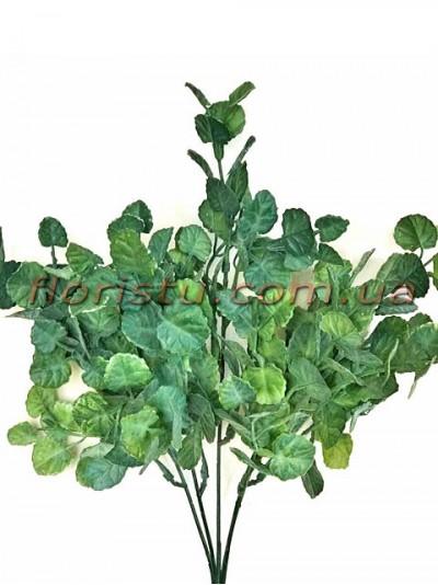 Щитолистник искусственный Зеленый 5 веток 33 см