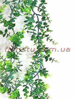 Лиана Самшит Зеленый пластик 105 см набор 2 шт.