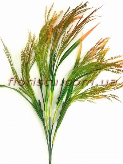 Трава с колосками пластиковая Оранжево-зеленая 65 см
