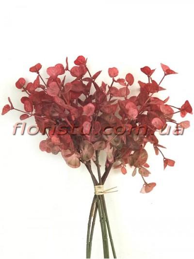 Щитолистник букет искусственный Розовый 5 веток 36 см