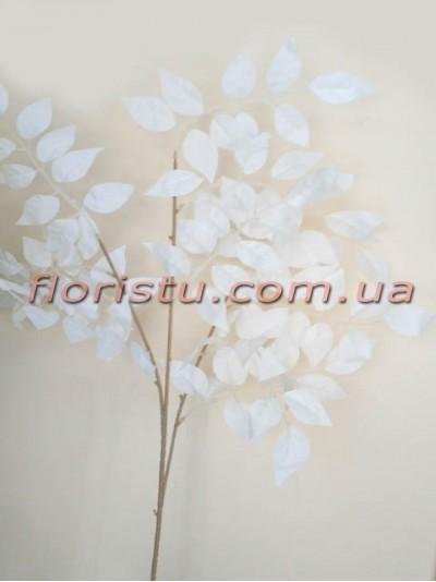 Ветка с листьями искусственная Белая 90 см