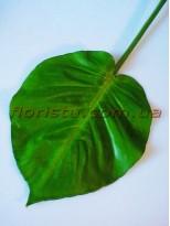 Лист филодендрона из латекса 23 см