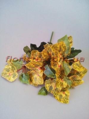 Кустик с листьями винограда желто-зелеными 28 см