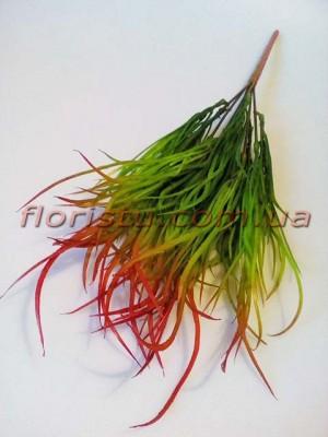 Трава осока из латекса зеленая с бордо 47 см