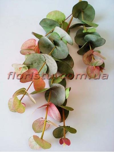 Эвкалипт искусственный ветка Премиум Люкс розово-зеленая 86 см