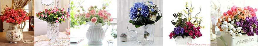Искусственные букеты цветов