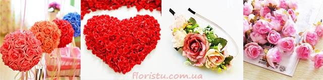Головки искусственных цветов для ободков