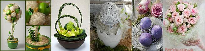 Сизаль для флористики и декора