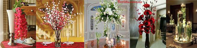 Высокие искусственные цветы в напольную вазу