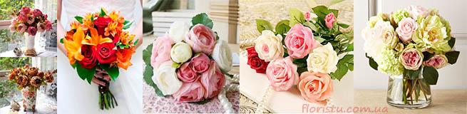 Искусственные свадебные цветы и букеты